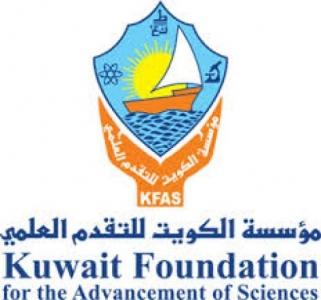 جائزة الكويت للتقدم العلمي