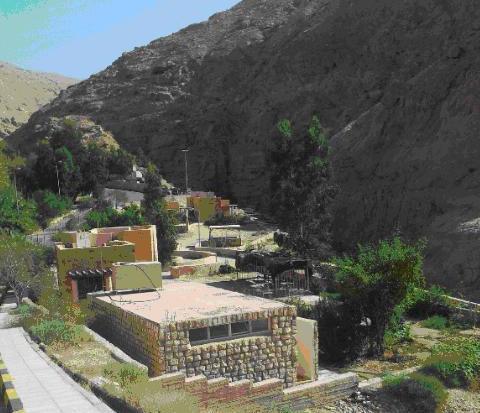 حمامات عفرا المعدنية في الأردن