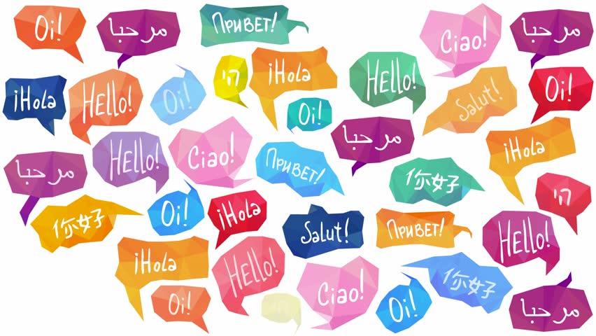 لغات العالم 8