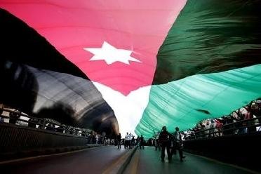Jordan flag 1