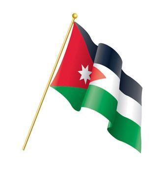 flag 44